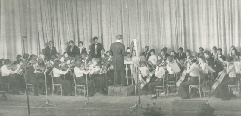 Симфонічний оркестр Диригент Вазін Г. А. 70ті рр.