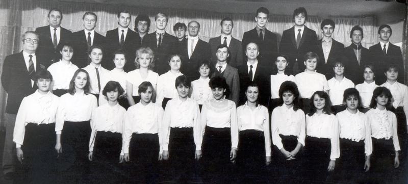 Хор під керівництвом Н.Б.Фізделя та Ю.М.Зимовця 1988р.