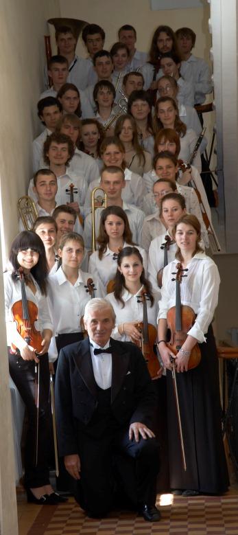 Симфонічний оркестр. Диригент та художній керівник Сірий Д.А. 2008р.