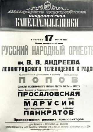 Афішка2