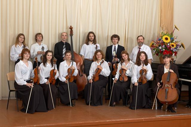 Камерний оркестр. Художній керівник Євнопулос Ю.Є.