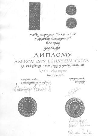 Bondurjanskiy5