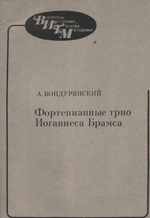 Bondurjanskiy6