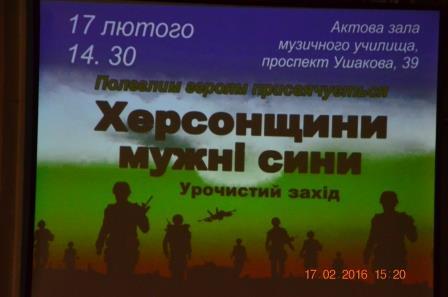 DSC_3339 сайт