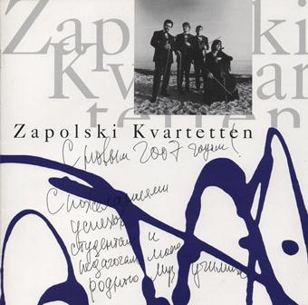 Zapolskij4